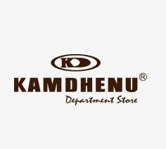 Pine Labs Merchants Success Stories : Kamdhenu Logo