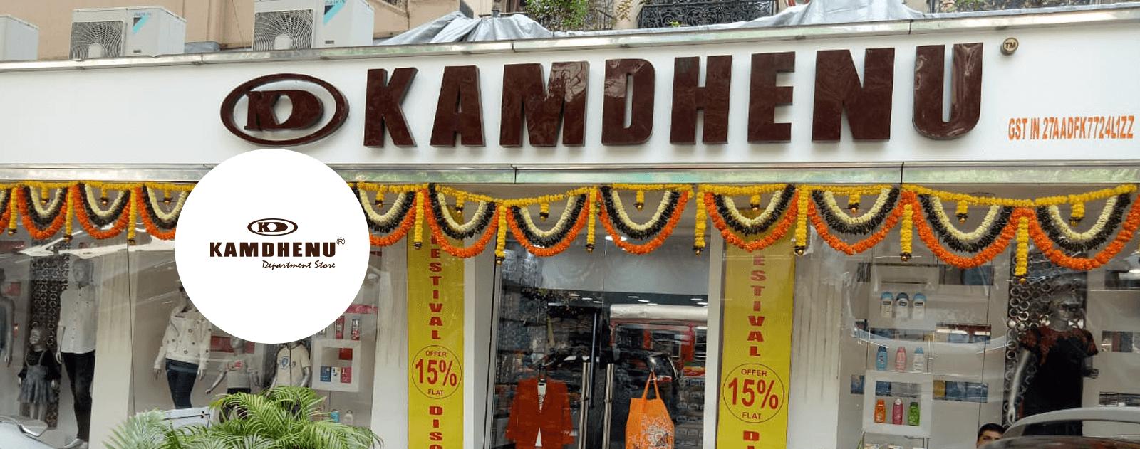 Pine Labs Merchants Success Stories: Kamdhenu