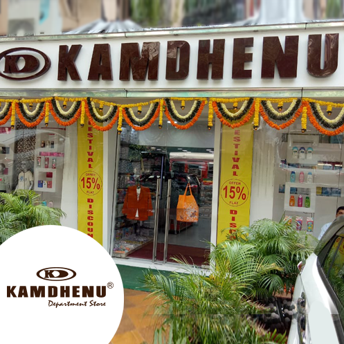 Pine Labs Merchants Success Stories :  Kamdhenu